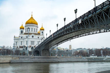 Cathedral Of Christ Savior With Bridge In Winter Day. Famous Christian Landmark In Russia. Moscow, Russia. Imagens