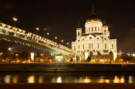 Moscow, Russia. Cathedral Of Christ Savior With Bridge With Illumination By Lamps At Winter Night. Famous Christian Landmark In Russia. Imagens