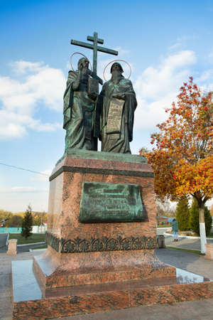 Kolomna, Russia - October 22, 2017: Monument To Cyril And Methodius At Cathedral Square. 新聞圖片