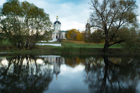 Kolomna, Moscow Region, Russia. Church Of Michael Archangel By River Kolomenka With Reflection At Autumn. 版權商用圖片
