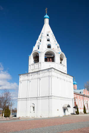 Cathedral Bell Tower On Cathedral Square On Blue Sky In Spring In Kolomna, Russia. Stok Fotoğraf