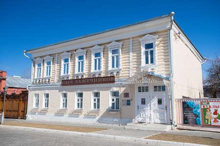 Kolomna, Russia - April 11, 2018: Cafe Lazhechnikov In Kolomna In Area Of Staraya Kolomna On Blue Sky In Sunny Day In Spring.