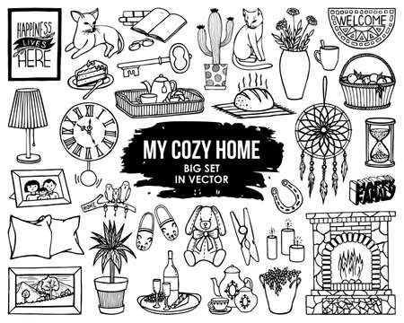A LARGE SET OF ITEMS FOR A COZY HOME IN VECTOR