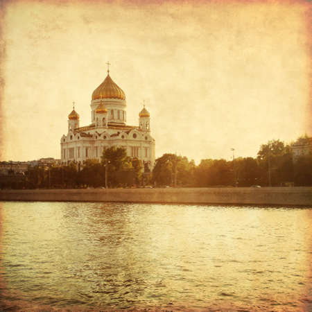 crist: Cathedral of Crist The Savior in Moscow Old style photo