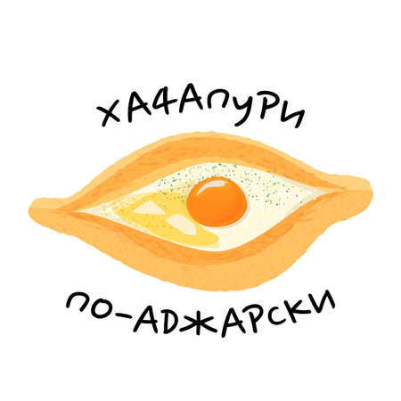 Traditional georgian dish khachapuri. Baked bread filled with cheese, butter with inscription in Russian. Translation Ajarian Khachapuri.