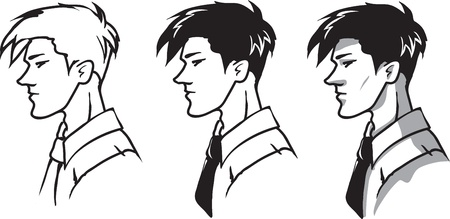 serious business: Profile of the serious business young man who is dressed in a shirt and a tie Illustration