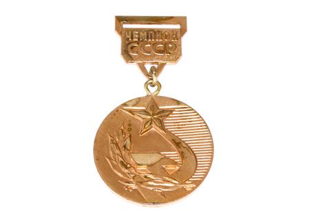 USSR Championship golden medal Kouvola Finland 06 September 2016