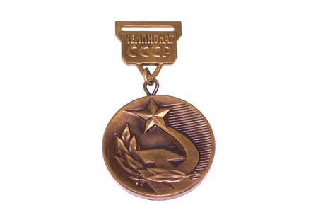 USSR Championship bronze medal Kouvola Finland 06 September 2016