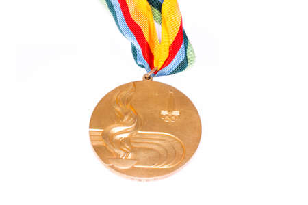 Moskow 1980 Summer Olympic Games Gold medal for boxing, reverse. Kouvola Finland 26.03.2017. Word on medal - boxing