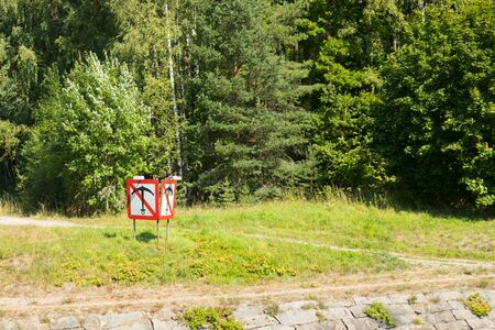 The sign anchor on the Saimaa Canal at summer, Lappeenranta, Finland.
