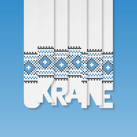 The word Ukraine with embroidered Ukrainian ornament. Ethnic pattern for design.