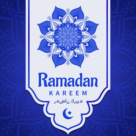 Holiday greeting card for the Holy Month of Ramadan Kareem with beautiful flower mandala.