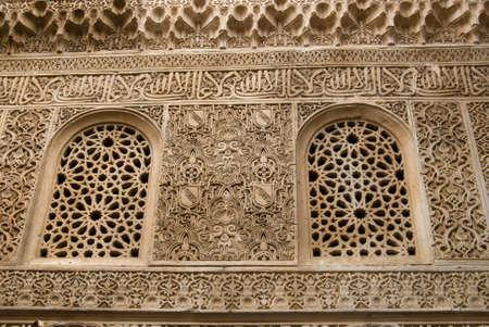 Islamic art in  Alhambra, Granada, Spain