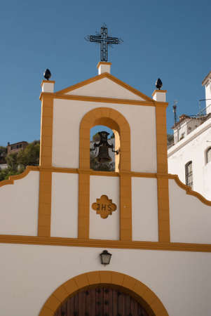 Setenil de las Bodegas is one of the pueblos blancos (white villages) of Andalucia, Spain, famous for its dwellings built into rock overhangs above the Rio Trejo photo