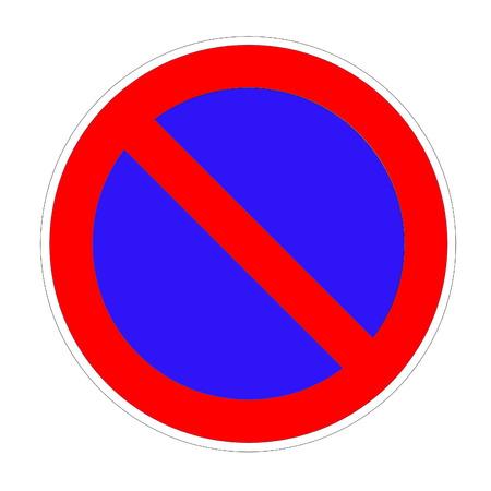 白い背景で駐車禁止道路標識 写真素材
