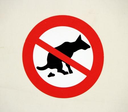 犬でうんちを壁にサインとないです。