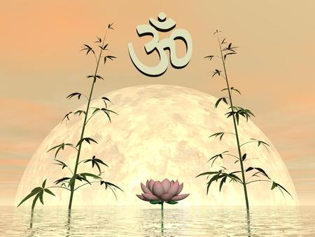 3d om: Aum upon one lily flower and between bamboos in front of moon Stock Photo
