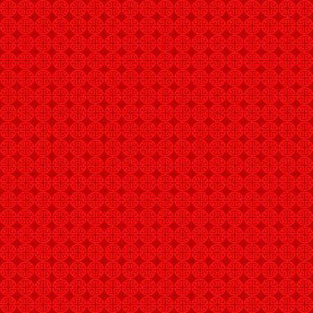 prosperidad: fondo cuadrado rojo chino sin fisuras con los símbolos