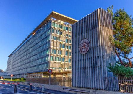 Geneva, Switzerland - December 07, 2020: World Health Organization, WHO - OMS, Headquarters Standard-Bild - 161005388