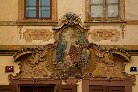PRAGUE, CZECH REPUBLIC, 31 DECEMBER 2018. Painting of Cerneho Vola bar and restaurant in Loretanske squere 1, Hradcany, Prague, Czech Republic.