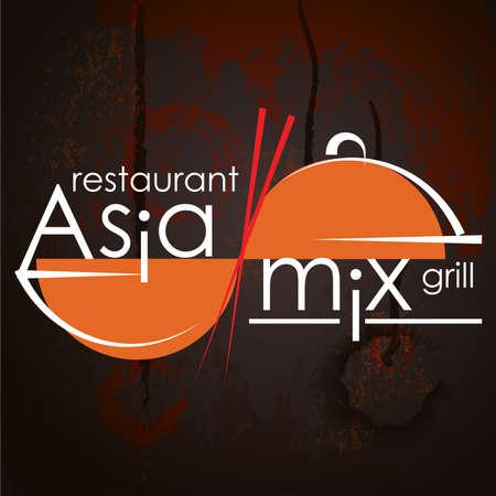 Abstract creative logo concept design for restaurants. Illustration