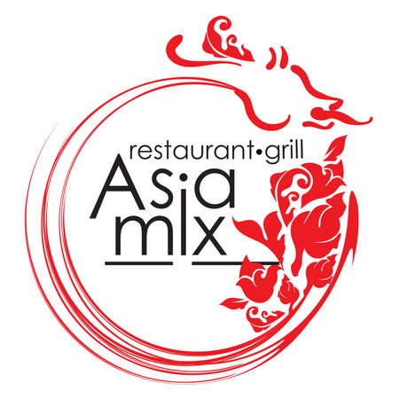 Abstract Creative concept  Logo Design for restaurants and cafe Business with red round border Vector Illustration