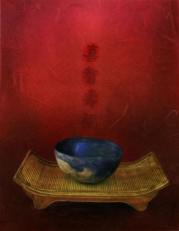 existence: An ancient bowl worn with time and the Chinese characters for: happiness, wisdom, longevity, and fortune. The bowl is the symbol of the soul and the platform it sits on symbolizes the physical body. Photo based mix medium image.Extreme grrain and texture. Stock Photo