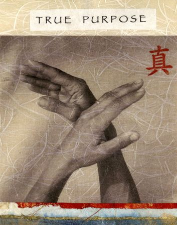 chi: Upraised hands in gentle motion. The red character means TRUE. Stock Photo