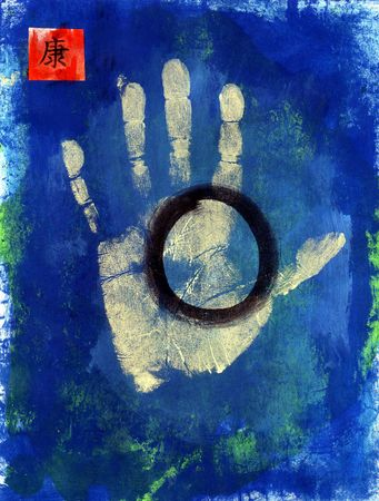 Hand print with the Taoist symbol for wholeness. The Chinese character means 'Health Archivio Fotografico