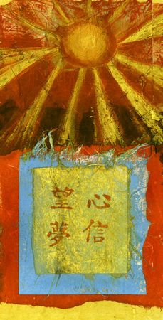 ciclos: Mezclar los medios de comunicaci�n con el collage chino de caracteres (las agujas del reloj desde la parte superior izquierda): expectativa, coraz�n, la confianza, el sue�o.
