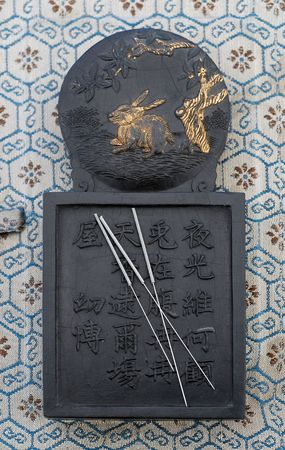 Needles for acupuncturist shown on antique Chinese ink stone. Stock Photo - 422535