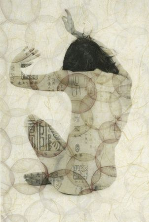 The sign and symbol imprinted back of a gesturing nude woman. Asian calligraphy representing culture and organic circular patterns (created with cut radishes) representing biology. Photo montage printed on Kinwashi Japanese paper. Extreme texture and grai