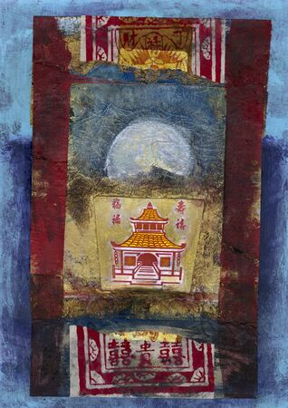 Mixed Medium collage of moon over Chinese take out box teahouse.  Фото со стока