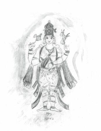 sanskrit: Intaglio print of Shiva (or Shiva) hindu god of creation and destruction.  Stock Photo
