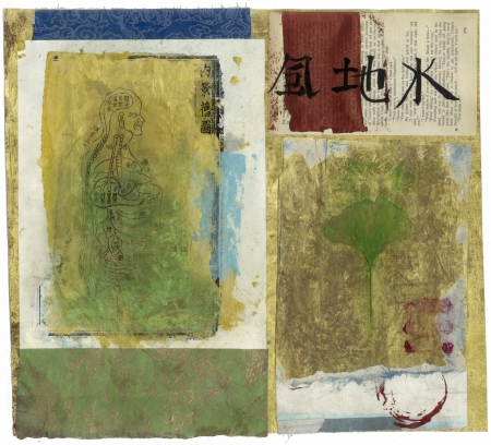 Mixed medium collage with ancient Chinese anatomy illustration, Chinese calligraphy reading wind, earth, and fire, and Ginkgo leaf. Stock Photo
