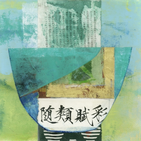 Abstract asian paper collage of a bowl  Foto de archivo
