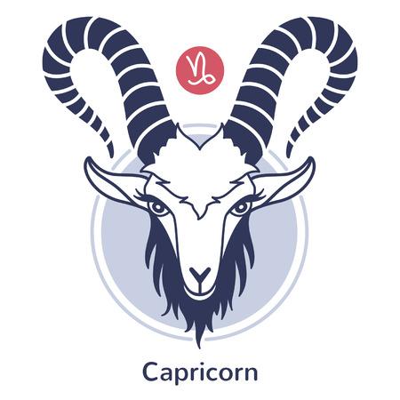 animal heads: Capricorn zodiac sign. Vector illustration.  Illustration