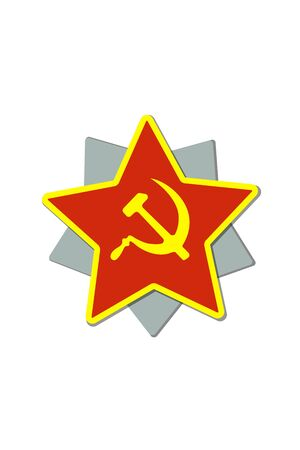 Soviet medal star with a sickle and a hammer on a white background. vector. illustration