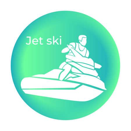 Jet ski icon in vector. Vector illustration