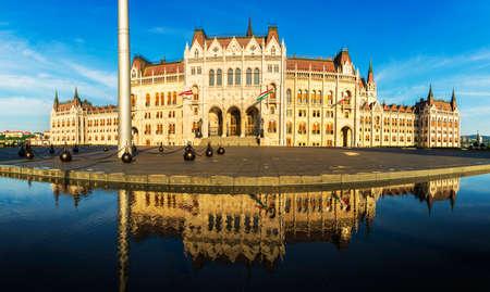Panoramic view to Budapest Parliament Reklamní fotografie