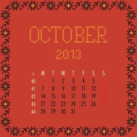 October 2013. Vintage monthly calendar. Stock Vector - 14151077