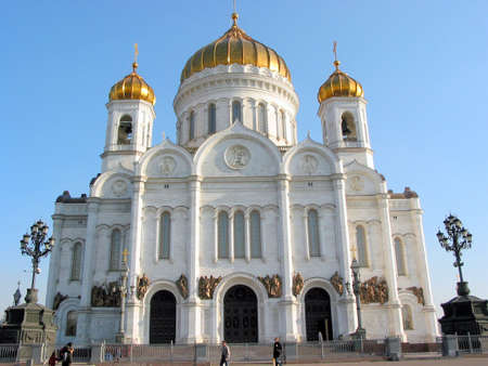 sights of moscow: Cathedral of Christ the Savior in Moscow, Russia