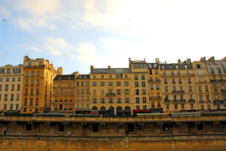 Row of houses on bank of Seine in Paris France photo