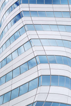 perspective grid: Abstract background of walls of futuristic office building Stock Photo