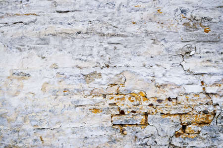 Old weathered painted wall for grunge background photo