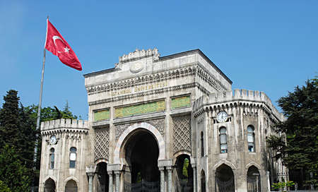 main gate: Historical main gate to the Istanbul University in Istanbul, Turkey