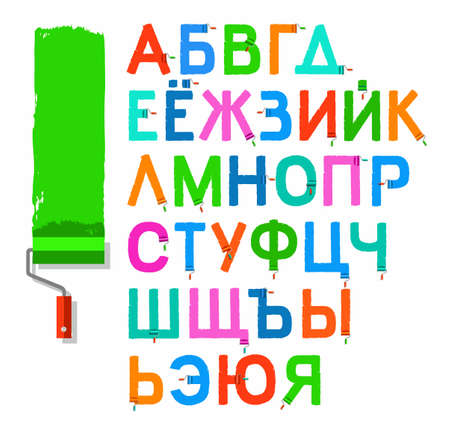 paint roller: Font paint roller, Russian alphabet, capital letter, color. Vector letters written with a paint roller and paint on a white background. Simulated texture.