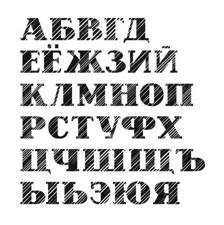 Russian font, diagonal striped pattern, black, white background, vector. Ilustração