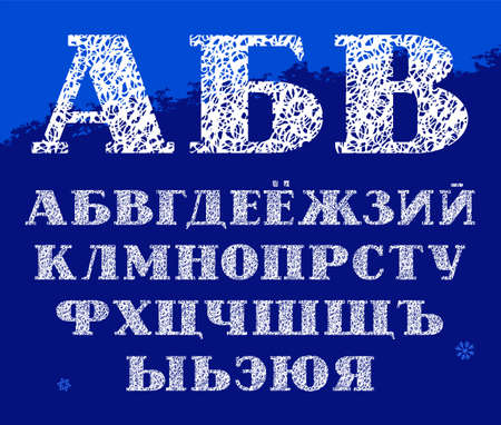 Russian alphabet, the font Ice pattern, simulation, vector. Capital letters with serifs. White letters on a blue background. Çizim