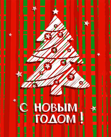 Christmas card with Christmas tree, red, vector. Red, speckled against the white tree and the white inscription in Russian happy New year! Çizim